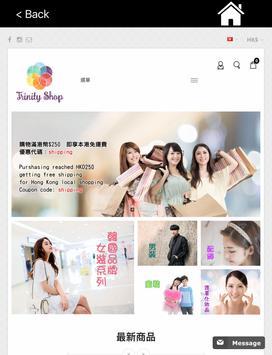 TRINITY SHOP apk screenshot