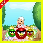 Bird Bubble Shooter Magic icon