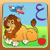 تعلم العربية للأطفال أيقونة