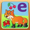 تعلم الإسبانية للأطفال أيقونة