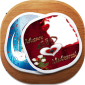 Eid Cards And Photo Frames icon