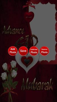 Eid Cards And Photo Frames screenshot 3