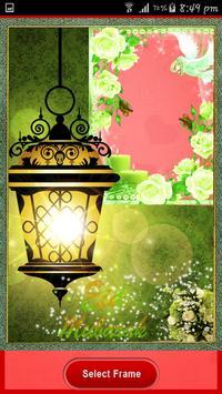 Eid Cards And Photo Frames screenshot 1