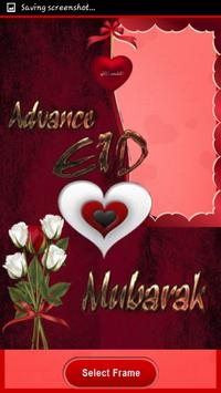 Eid Cards And Photo Frames screenshot 4
