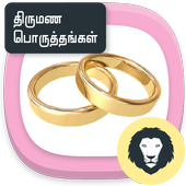 Marriage Pariharams Temples icon