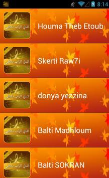 أغاني balti (راب) 2017 apk screenshot