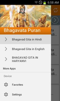 Bhagavata Puran in Hindi poster