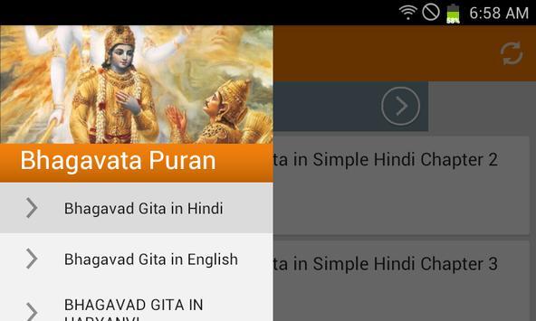 Bhagavata Puran in Hindi apk screenshot
