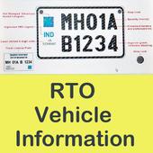 RTO Vehicle Info icon