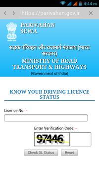 RTO Vehicle Info apk screenshot