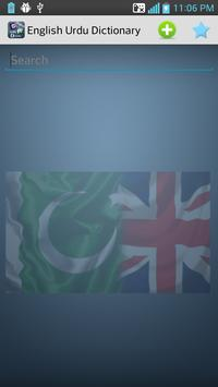 English to Urdu screenshot 5