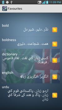 English to Urdu screenshot 3