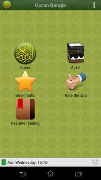 Quran Bangla (বাংলা) poster