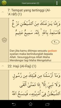 Al'Quran Bahasa Indonesia screenshot 5