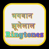 Bhagwan Jhulelal Ringtone icon