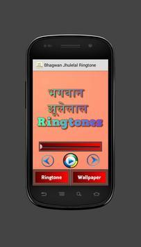 Bhagwan Jhulelal Ringtone poster