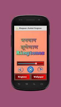 Bhagwan Jhulelal Ringtone apk screenshot