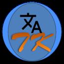 Translator Keyboard Premium APK