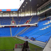 St Jakob Park Wallpapers icon