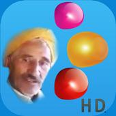 لعبة تاكلي الجاج اه 2 icon