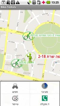 Bike Tel Aviv (tel o fun ) apk screenshot