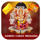 Ganesh Chauth Messages & Cards icon