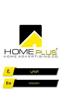 HomePlus poster