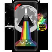 Pink Floyd Wallpaper HD icon