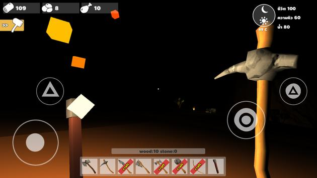 Survival in the desert screenshot 3