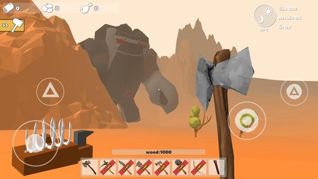 Survival in the desert screenshot 1