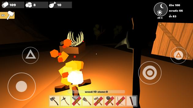 Survival in the desert screenshot 2