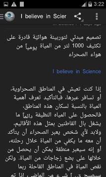 موسوعة بوك screenshot 4