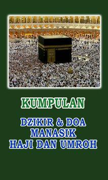 Doa dan Dzikir Haji - Umroh poster