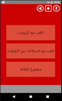 ماتشات X O screenshot 2