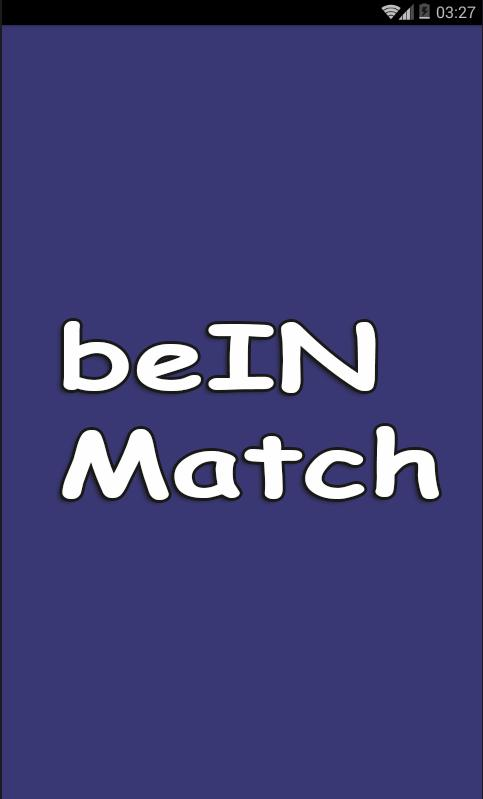 Beinmatch بين ماتش
