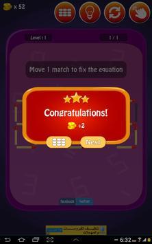 Puzzle Matematico 2018 screenshot 3
