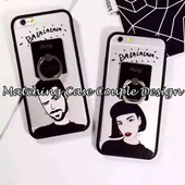 Matching Case Couples Design icon