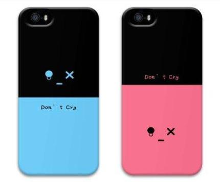 Matching Case Couples Design screenshot 3