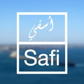 Safi Marocopedia icon