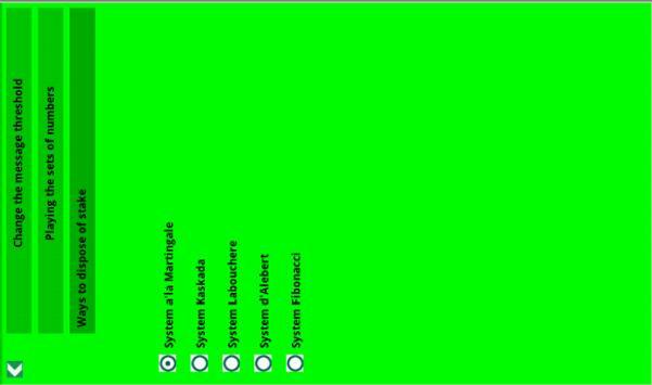 RULMAT DEMO screenshot 3