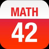 MATH 42 圖標