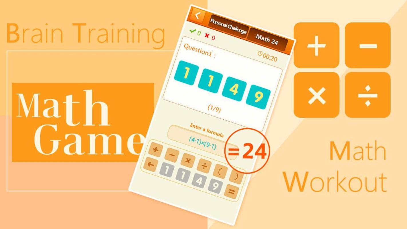 Hardest Math Games – Brain Training, Math Workout for Android - APK ...