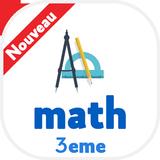 cours de maths 3eme