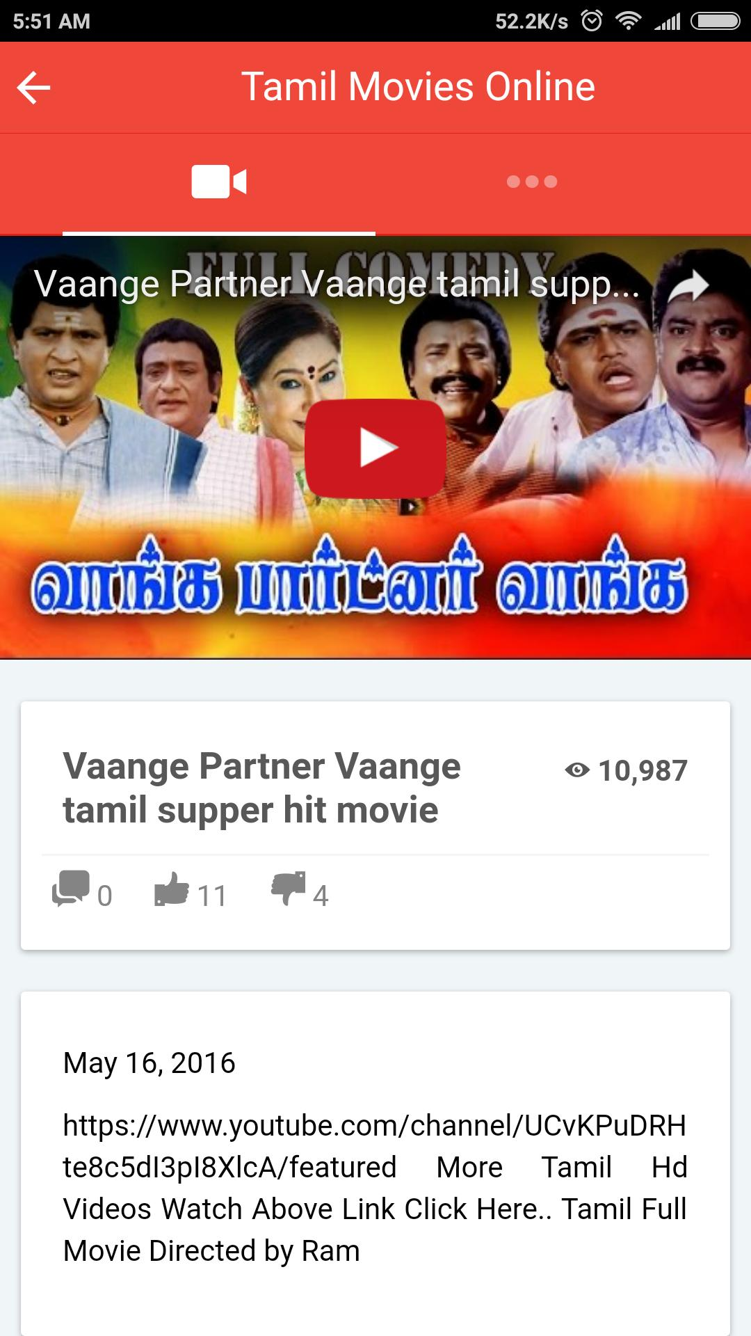 Tamil Movies Online for Android - APK Download