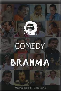 Brahmanandam Comedy poster