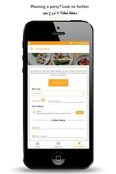 Mathaqi - Food Delivery in KSA apk screenshot