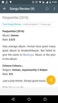 Tamil Songs Review apk screenshot
