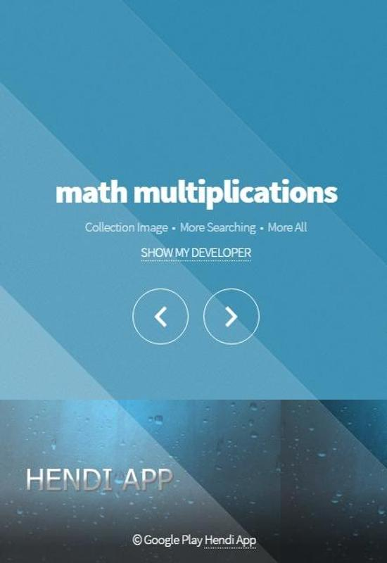 math multiplications APK Download - Free Education APP for Android ...