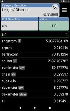 ConvertPad - Unit Converter screenshot 17