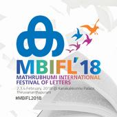 MBIFL 2018 icon